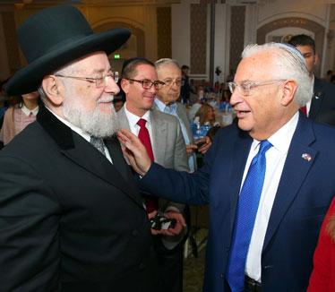 Former Israel Chief Rabbi Yisrael Meir Lau chatting with Ambassador Friedman.