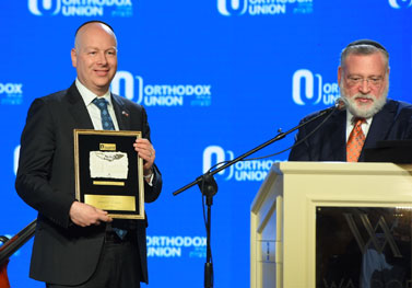 Jason Greenblatt, US Special Representative for International Negotiations, and OU Executive Vice President Allen I. Fagin.
