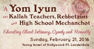 Yom Iyun of Professional Development for Rebbetzins & Kallah Teachers