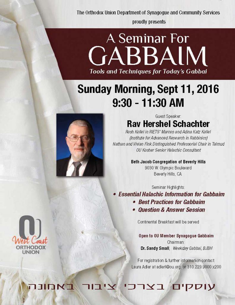 Gabbaim_Flyer Aug 2016