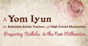 South Florida Yom Iyun for Kallah Teachers, Rebbetzins, & Mechanchot