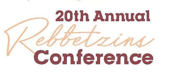 Rebbetzins Conference
