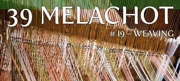 19.weaving