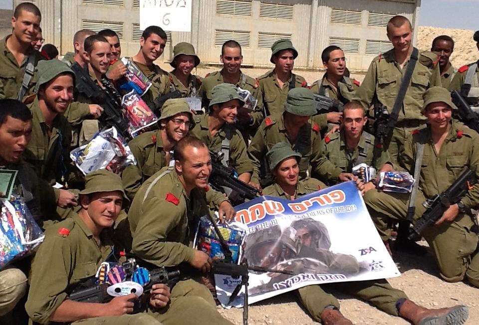 IDF Mishloach Manot