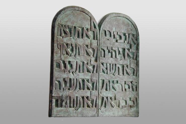 Luchot & 10 commandments