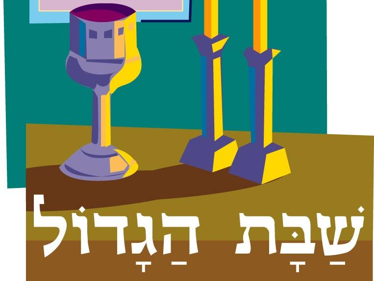 Shabbat HaGadol