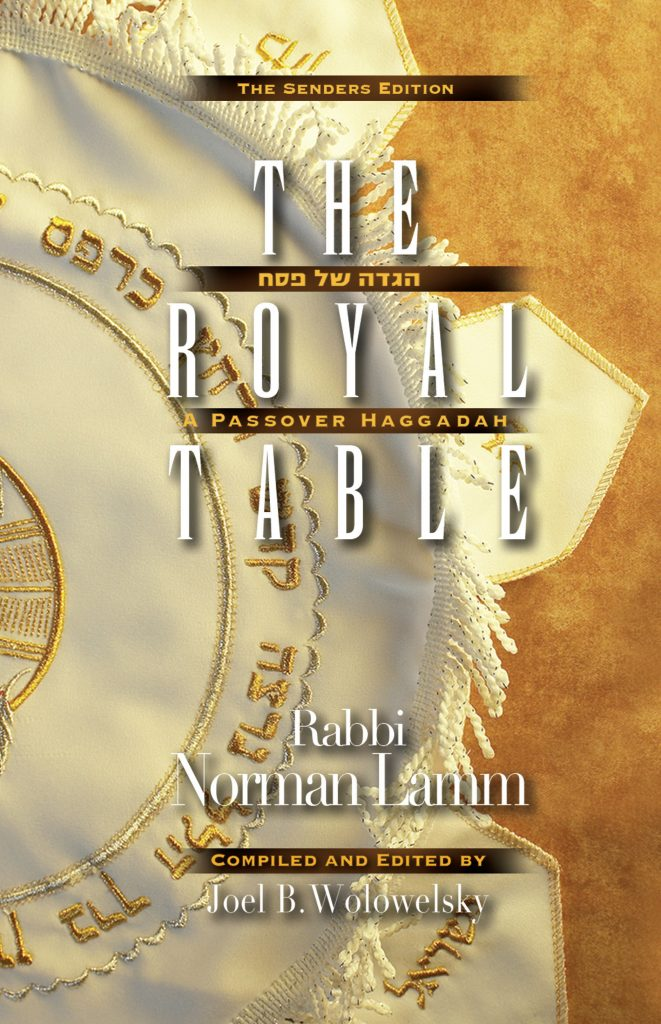 The Royal Table Haggadah - Full