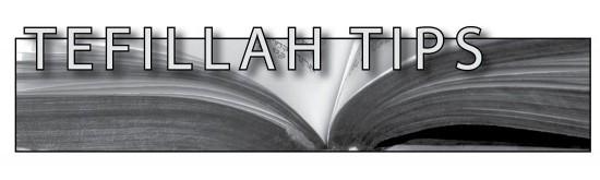 Tefillah Tips Letterhead