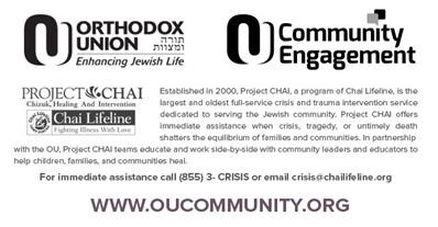 OU & Chai Logo's