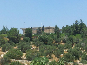 The Knesset and the lush gardens surrounding it