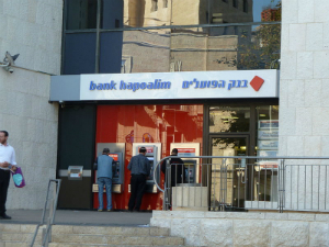 A bank branch in Jerusalem's Kikar Zion