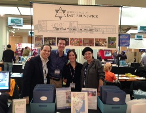 Members of the YIEB recruitment team. From left: Alan Bash,  Ely Rosenstock, Elyse Tuchman and Melissa Rosen.