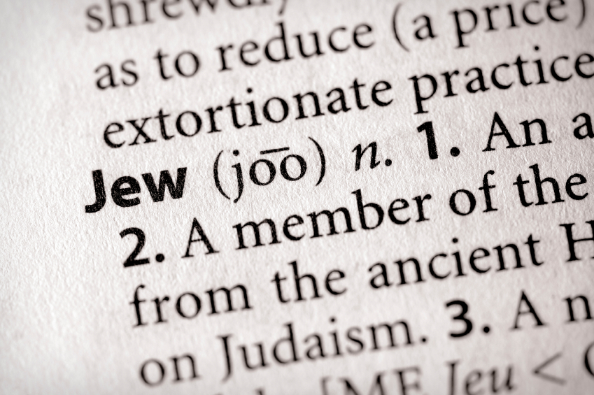 Convert Retrieves Her Soul from Cyberspace | Everyday Jewish Living